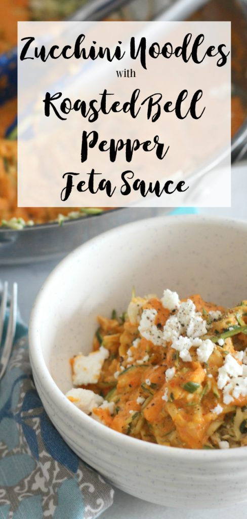 This recipe for zucchini noodles with roasted bell pepper and feta sauce is such a healthy and tasty dinner. Add some chicken to make it a meal or serve it as a low carb side dish. #lowcarb #vegetables #zucchininoodles